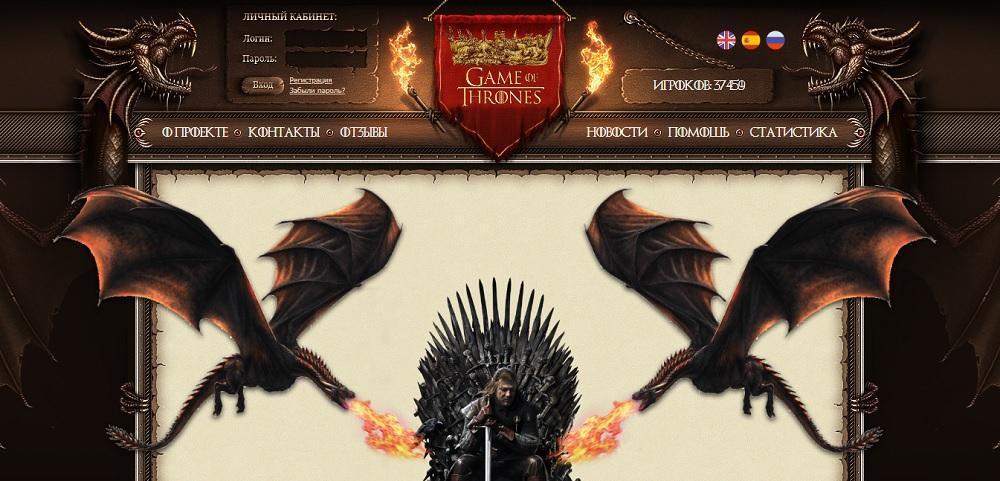 game of thrones - игра с выводом денег