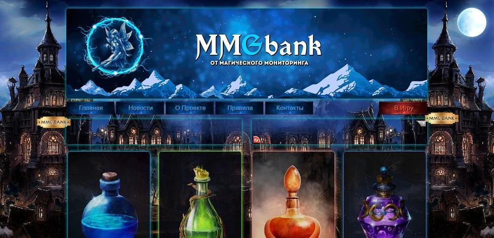 MMG BANK магический банк с выводом денег