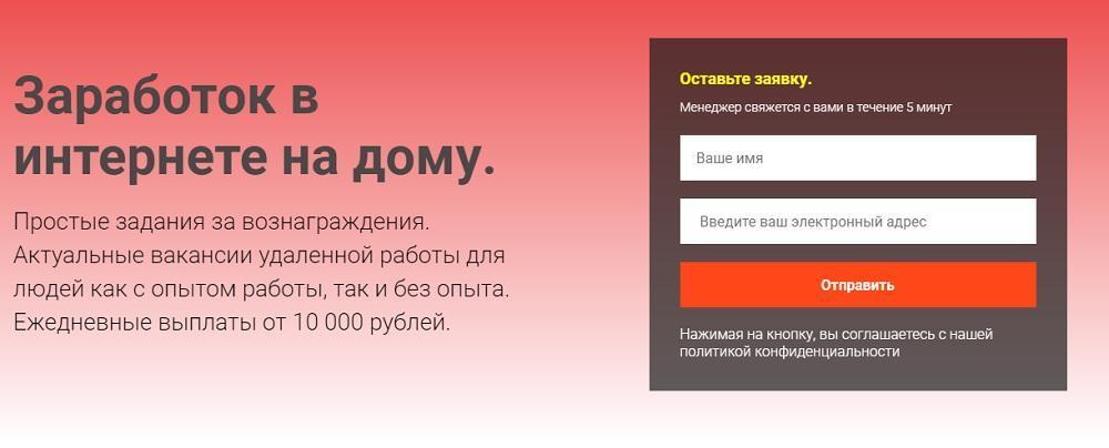 imywork заработок в интернете на дому