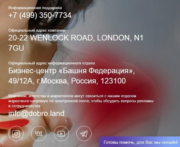 Документы и адреса