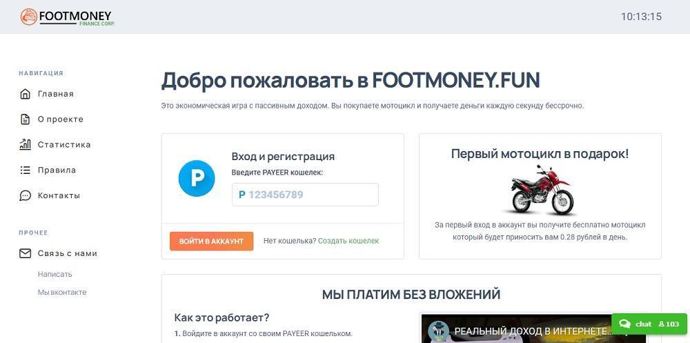 FootMoney
