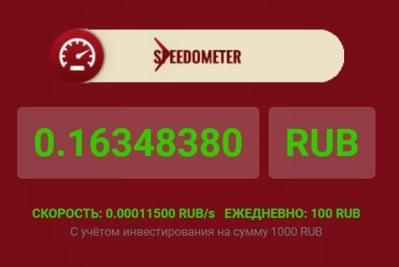 mining-x заработок на майнинге рублей