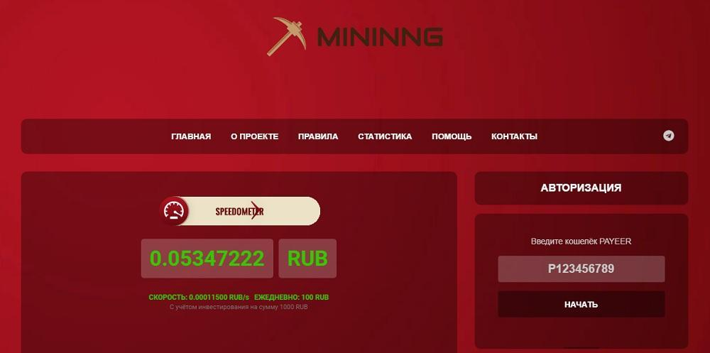 MINING-X
