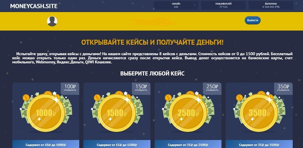 MoneyCash site