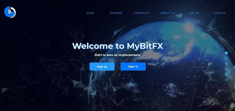 MyBitFX (mybitfx.com) - липовый брокер