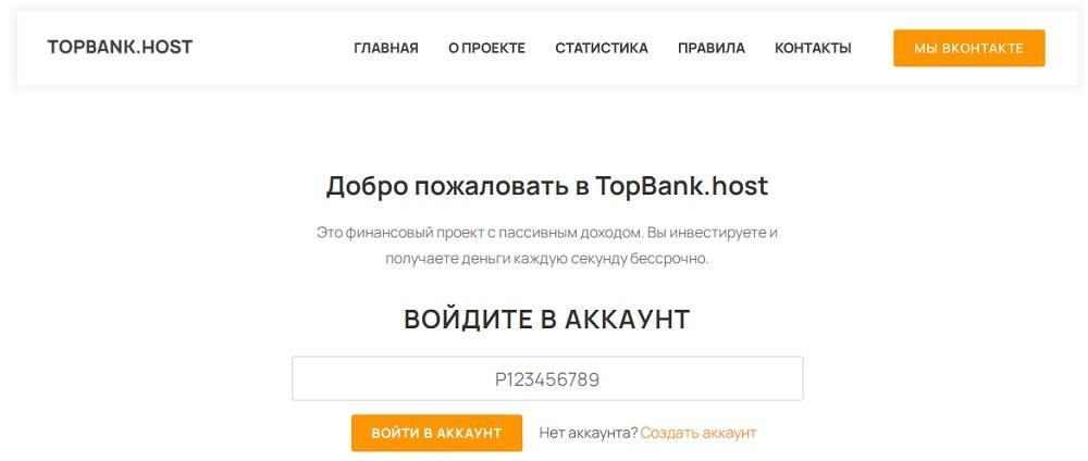 TopBank.host