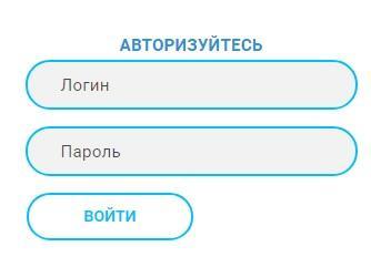 Авторизация на сайте x50x.ru