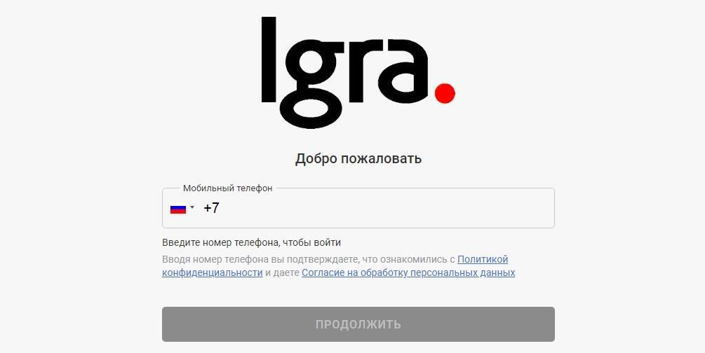 IGRA млм проект