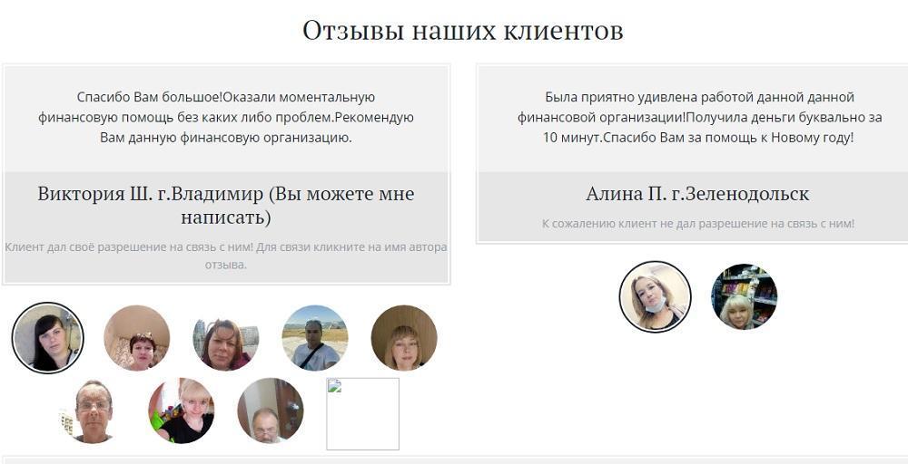 bankgarant-client.bizml.site
