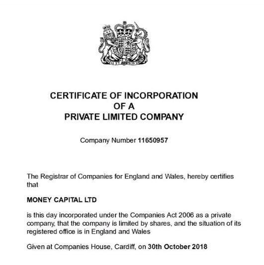 сертификат компании Money Capital LTD