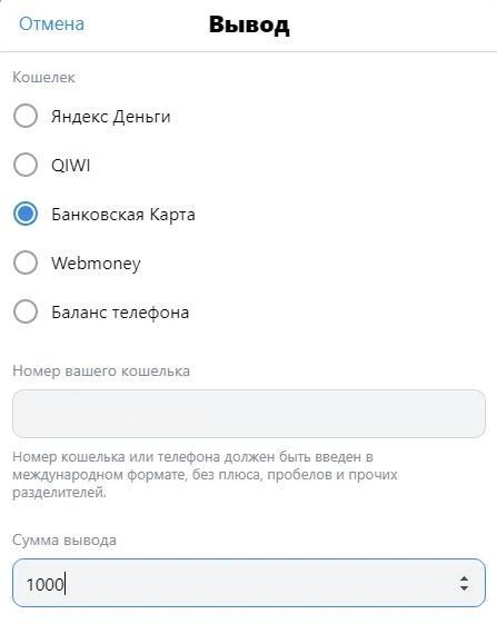 вывод из проекта Pay-apps