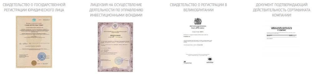 документы IT COMPANY