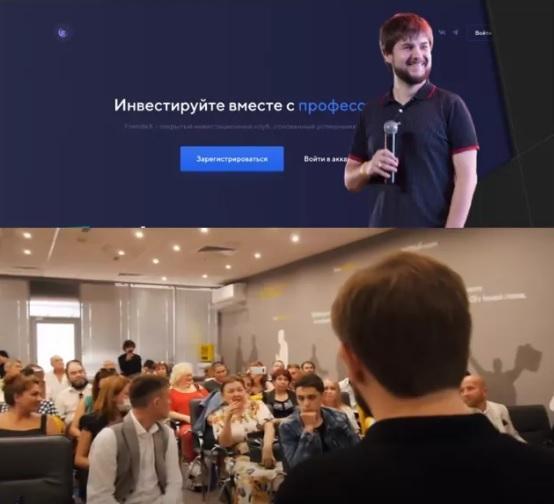 лица проекта Frendex Роман Пичугин и Дмитрий Чечулин