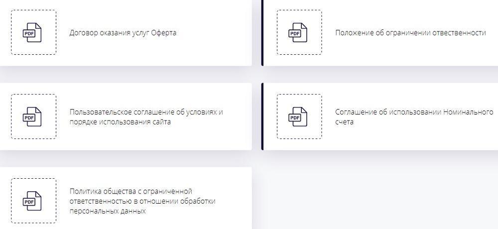 юридическая информация на сайте проекта Кешстрим