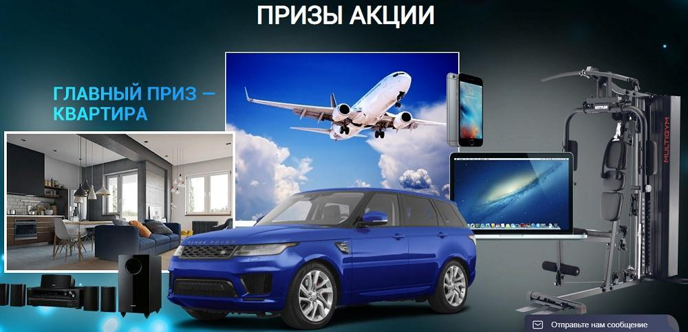 акция и призы от сервиса WebPoss (webposs.ru)