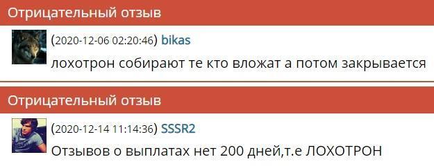 btcmaker.io отзывы