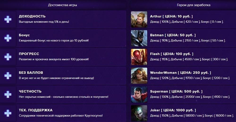 Достоинства игры Summoner (summoner-game.ru)