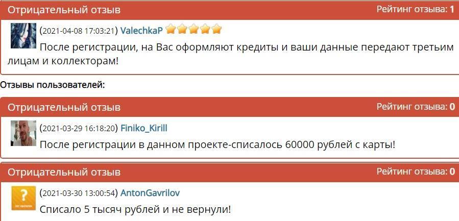 lift-me.ru отзывы