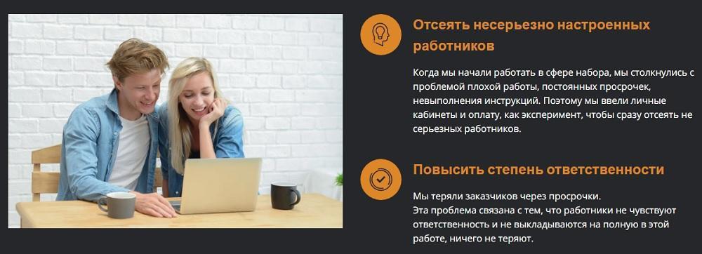 pkwork.online мошенники
