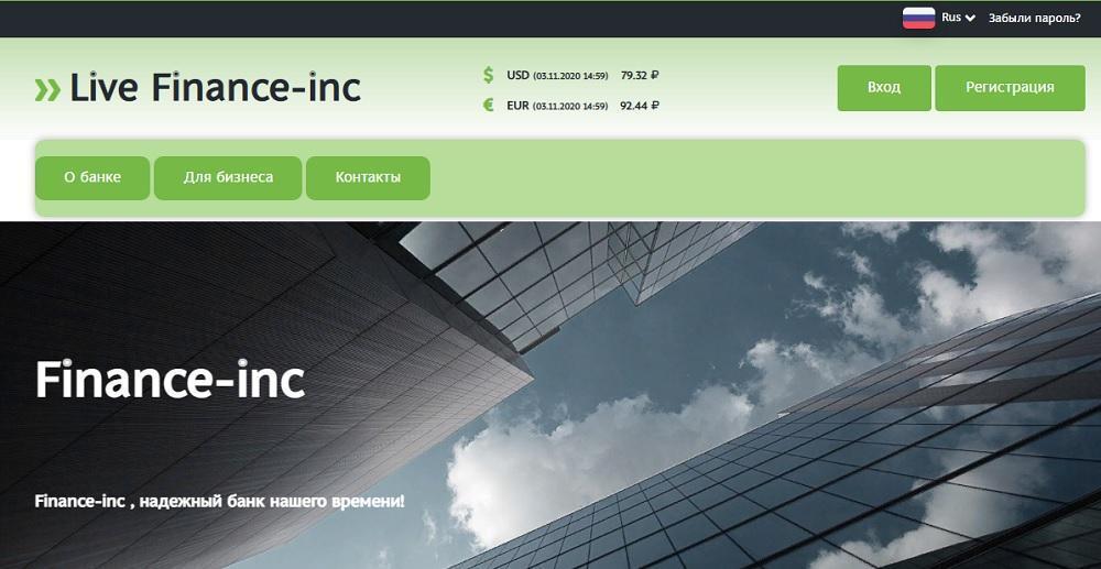 Реальный отзыв о Live Finance-inc (livefinance-online.com)