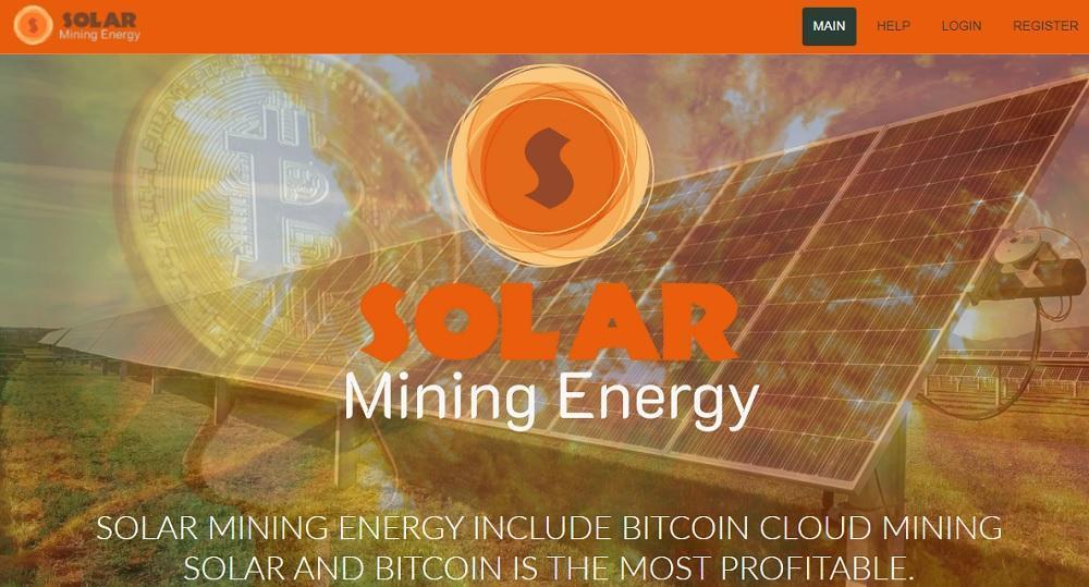 Solar Mining Energy (solarmining.energy) - лучшая компания по добыче биткоинов в мире или развод?