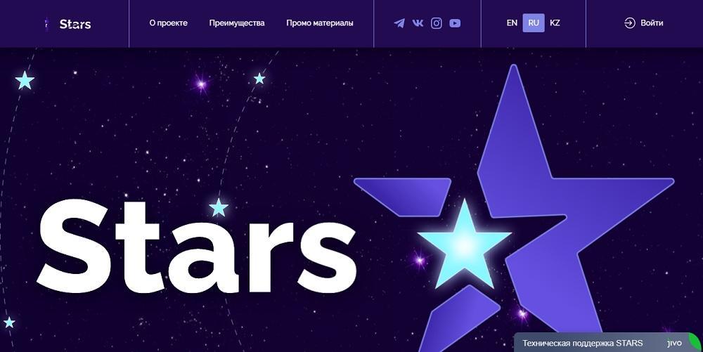 STARS (stars-matrix.ru) - первая платформа с вариативной системой маркетинга или развод? Какие отзывы?