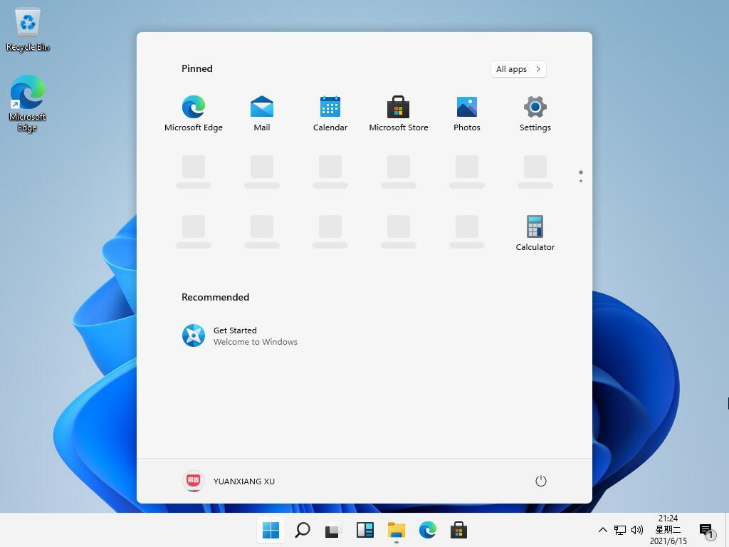 Windows 11 слили в сеть