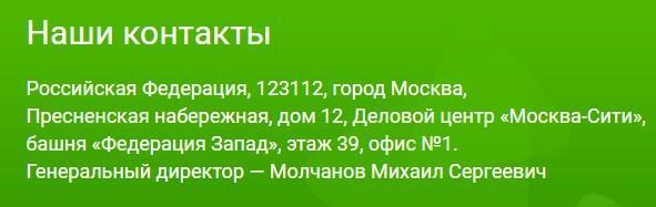 контакты на сайте sunprojjects.ru