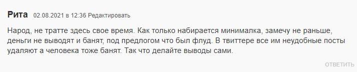 обновление информации о форуме tokenok.ru