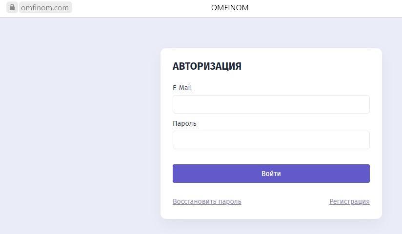 Omfinom (omfinom.com) регистрация в новой пирамиде