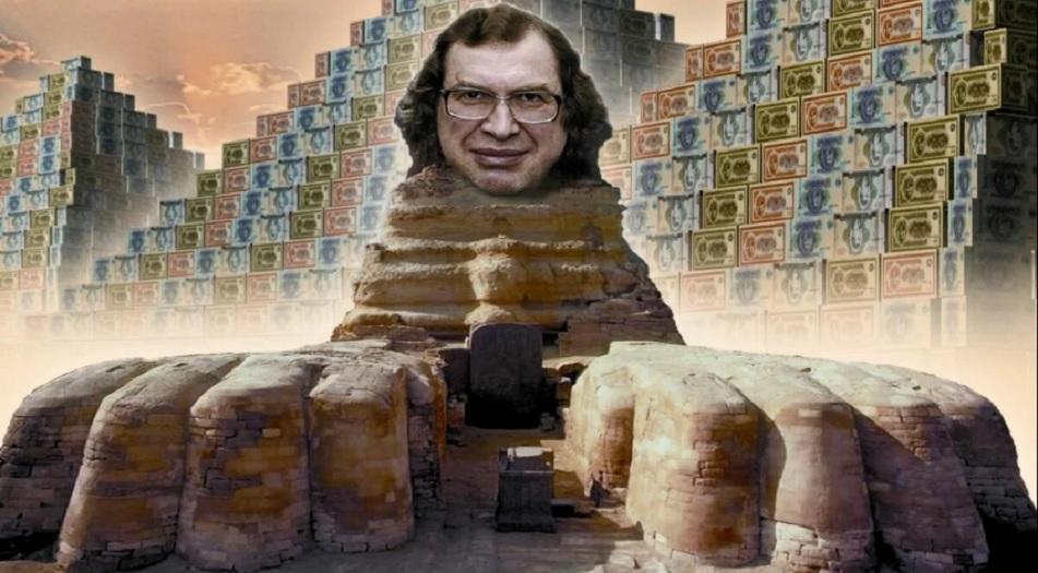 Поучаствовал в пирамиде
