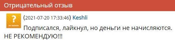 wiq.ru отзывы