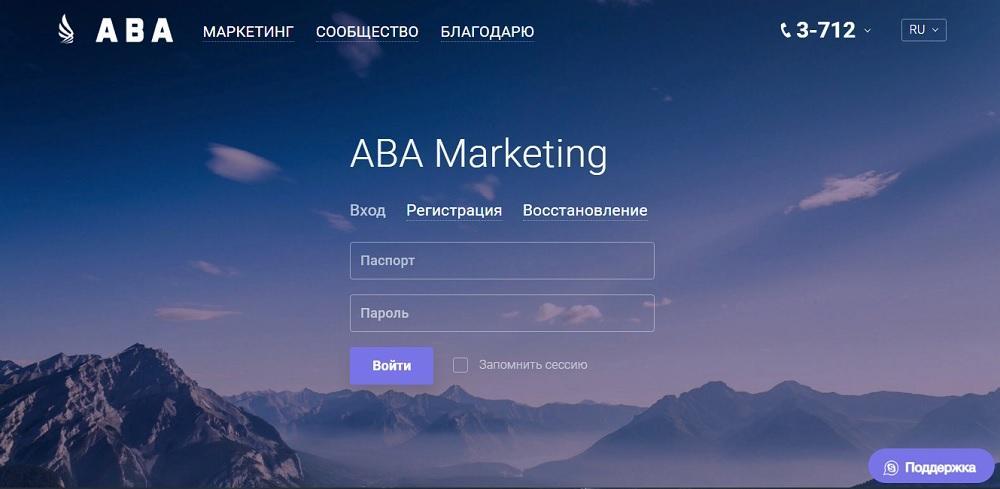 ABA MARKETING GROUP INC (aba.com.kn) - реальная компания или очередной развод?