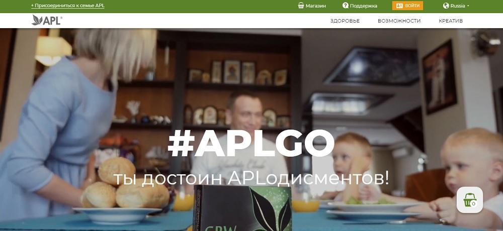 Apl GO (aplgo.com) - компания в стиле GO, объединяющая лучших [не ведитесь, это чистой воды лохотрон]