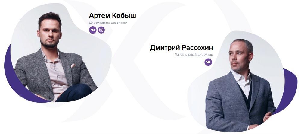 Артём Кобыш и Дмитрий Рассохин
