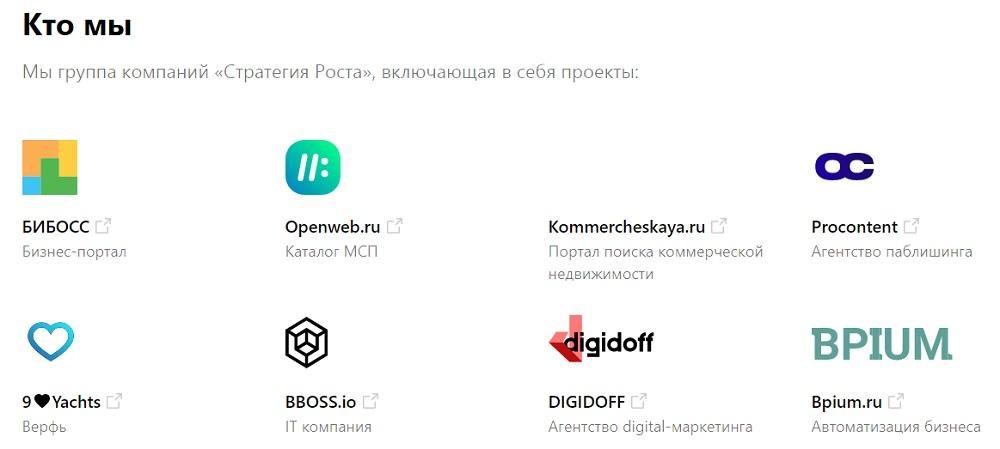 """raf.ru предлагает вложиться в проекты ГК """"Стратегия Роста"""""""