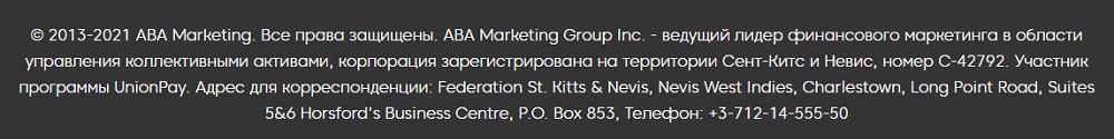 Регистрация компании ABA MARKETING GROUP INC в офшорной зоне