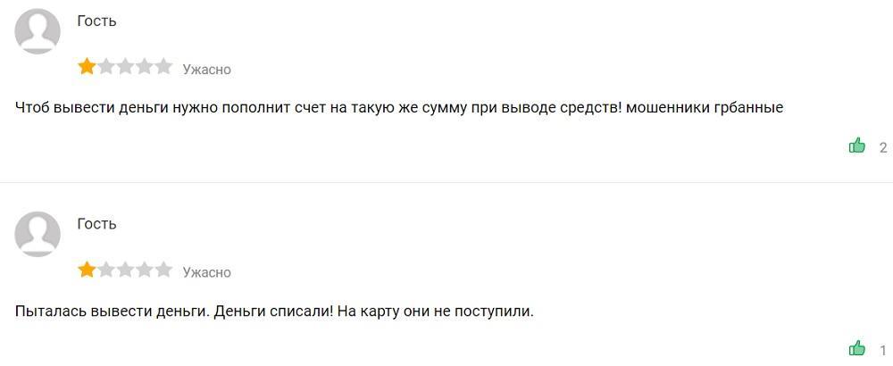 РОЙ Клуб (roy.club) отзывы