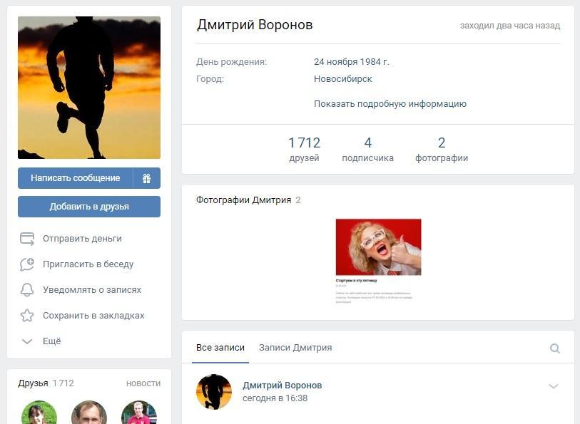 Админом LihoyRost является некий Дмитрий Воронов