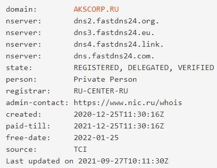 Информация о домене akscorp.ru