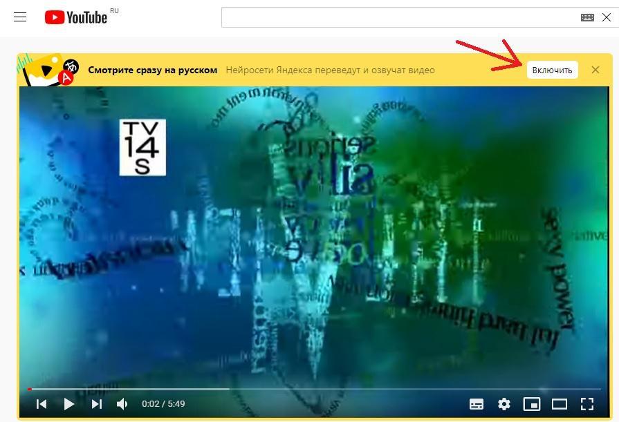 Нейросети Яндекса переведут и озвучат видео