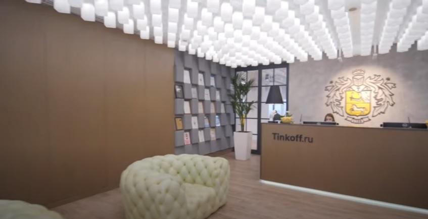 «Тинькофф банк» предложит клиентам ипотеку