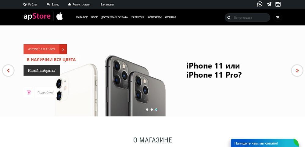 ap-store.ru - официальный дистрибьютор Apple в России и СНГ [не ведитесь, это обман]